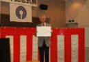 写心家青柳さんが表彰されました。