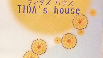 宮前区野川の気になるおうち:ティダズハウスのご紹介