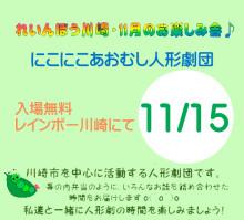 rainbow11eye