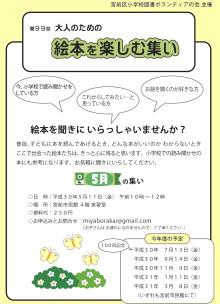 5yomi