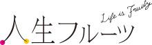 JF_Title_logo