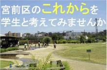 310112発表会チラシヘッダ