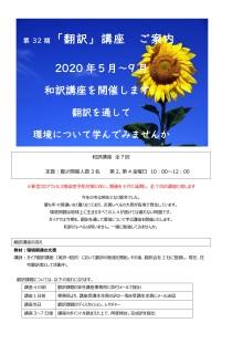 32期ひまわり_imgs (1)-0001