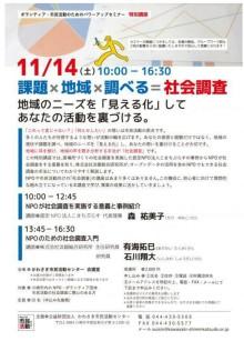 11/14_imgs-0001