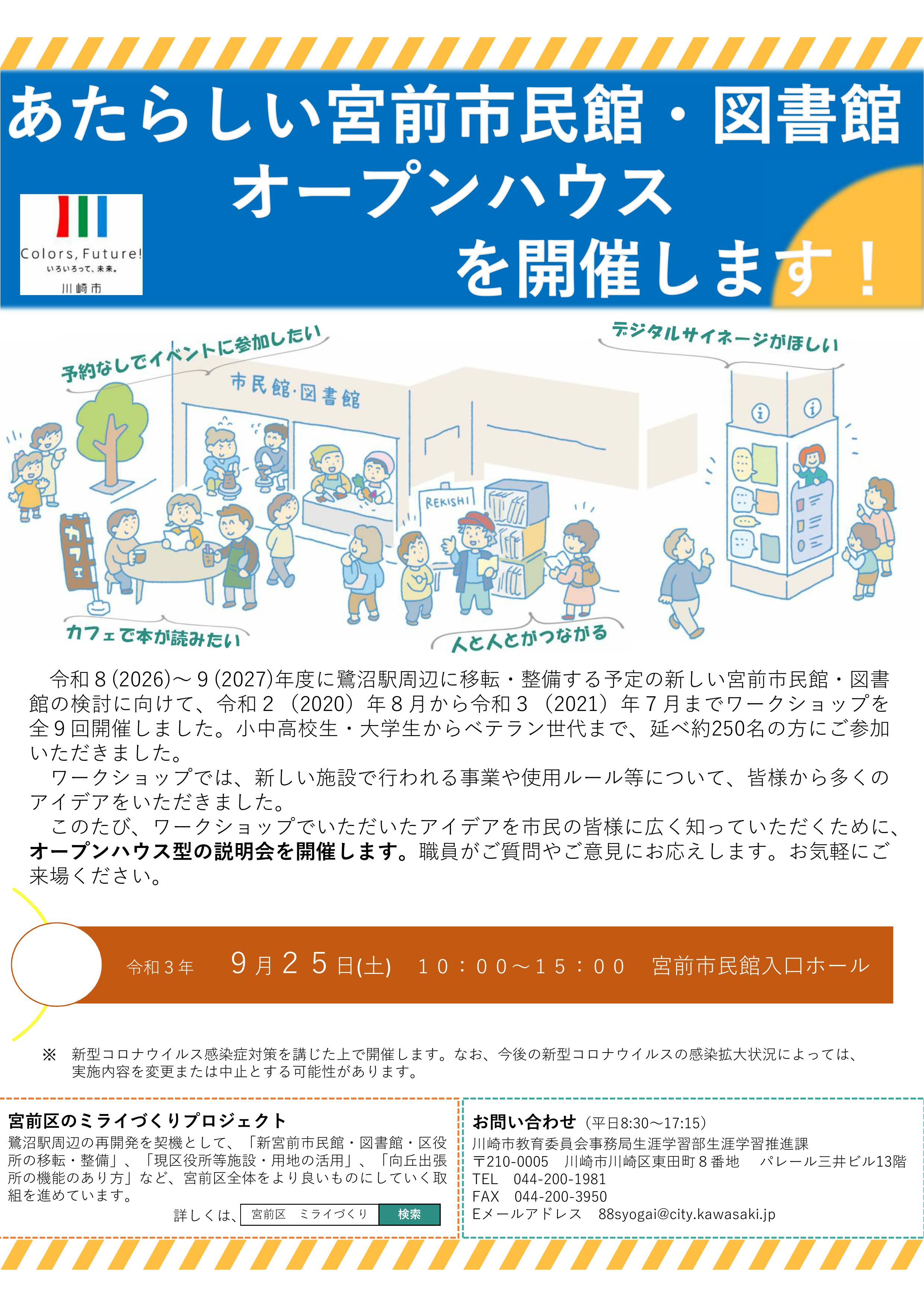 イベントカレンダー用_imgs-0001